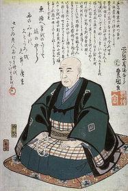 Hiroshige, le bleu - Kyototradition   hiroshige-le-debut-des-estampes   Scoop.it