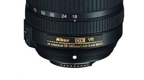 Neues NIKKOR 18–140 mm Objektiv von Nikon - CameraNews.de   Camera News   Scoop.it