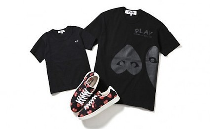 COMME des GARCONS PLAY x Converse Pro Leather Low | Preview - stupidDOPE.com | COMME des | Scoop.it