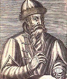 3 février 1468 - Gutenberg lègue l'imprimerie à l'humanité - Herodote.net | Progrès et invention de la Renaissance française | Scoop.it