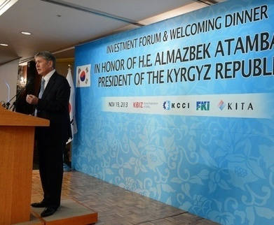 Kyrgyzstan interested in co-op with South Korean companies - AzerNews | Central Asia | Scoop.it