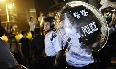 China blocks BBC website as Hong Kong tensions rise | #Communication | Scoop.it