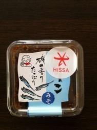 Recettes « Maison Kaiseki Sushi, avec le miso, produit végétarien | Végétarisme, alternative alimentaire | Scoop.it