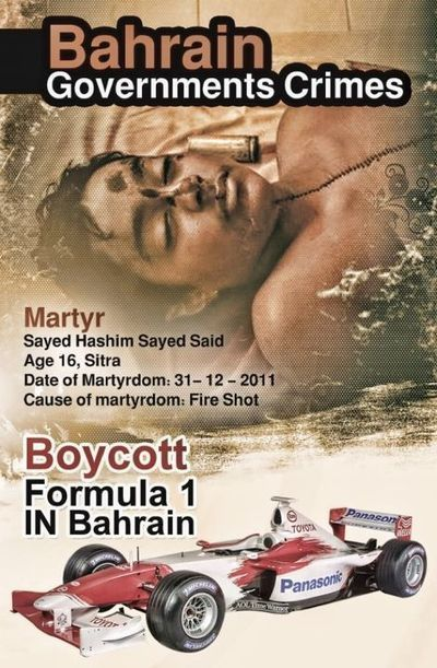Bahrain Government's Crimes ....No Bahrain F1 | Human Rights and the Will to be free | Scoop.it