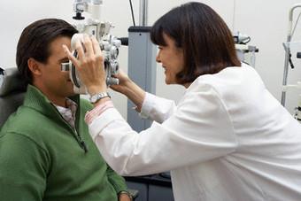 10 formas sencillas de cuidar tu vista | El cuidado de los ojos y de la visión | Scoop.it