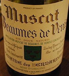 Muscat de Beaumes de Venise 09 - Domaine des Bernardins | Domaine des Bernardins & WEB | Scoop.it
