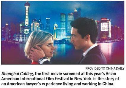 In its 30s, NY festival showcases Asian cinema|Across America|chinadaily.com.cn | NEW YORK Nouveaux territoires de l'art et du développement durable | Scoop.it