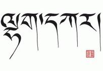"TIBET • La résistance au quotidien | ""Tibet is burning"" | Scoop.it"