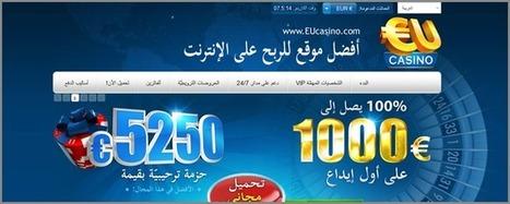 7 ألعاب شعبية مختلفة في نوادي القمار على الانترنت | Arabic Casino News | Scoop.it