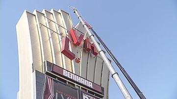 LVH sign officially comes down as part of transition to Westgate - KTNV | Real Estate | Scoop.it