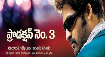 NTR Movie Title is Not Rabhasa | entertainment | Scoop.it