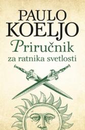 Paulo Koeljo Priručnik Za Ratnika Svjetlosti E Knjiga Download   Android App Development Guide   Scoop.it