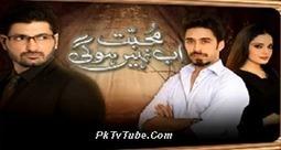 Mohabbat Ab Nahi Hogi Episode 2 - 5th August 2014 | Bloomington | Scoop.it