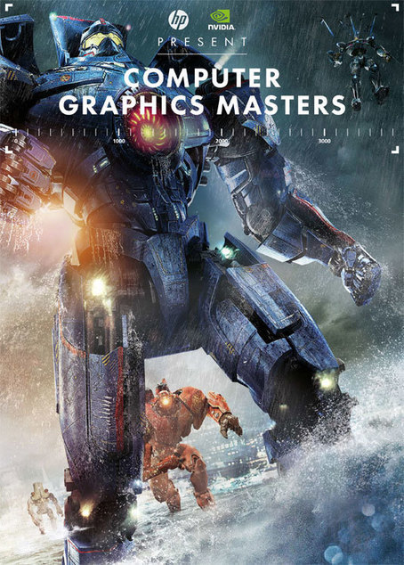 Computer Graphics Masters: download this free digital book today! | Design Arena | Scoop.it