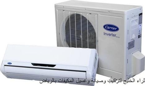 تركيب مكيفات بالرياض - ثراء الخليج - 0534838744 | شركة ثراء الخليج | Scoop.it