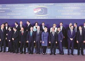 ECONOMICS > European leaders win breakthrough deal to ease youth ... - Hurriyet Daily News | Australia, Europe, Africa | Scoop.it