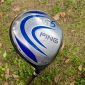 Driver PING G5   www.Troc-Golf.fr   Troc Golf - Annonces matériel neuf et occasion de golf   Scoop.it