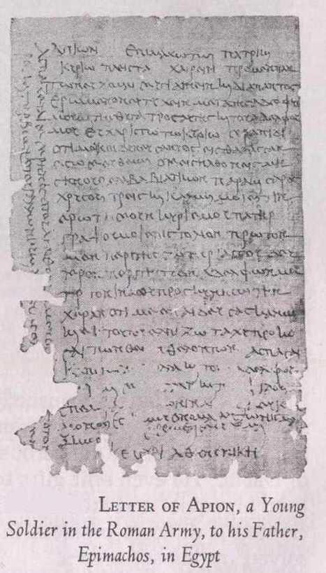 Una carta auténtica de un soldado romano | Historia Antigua | Scoop.it