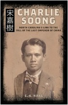 Biography of Charlie Soong, Father of the Soong Sisters | Chinese American history | Scoop.it