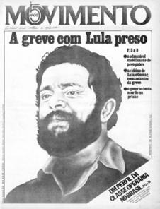 Globo consegue o que a ditadura não conseguiu: calar imprensa alternativa | Mídia no Brasil | Scoop.it