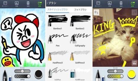 LINE Brush, la app para dibujar y compartir con nuestros contactos de LINE llega a Android   Recull diari   Scoop.it