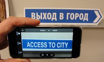 Comment traduire n'importe quel texte (sur une feuille, photo, affiche, livre, ..) à l'aide de votre smartphone ?   Info Magazine   Scoop.it