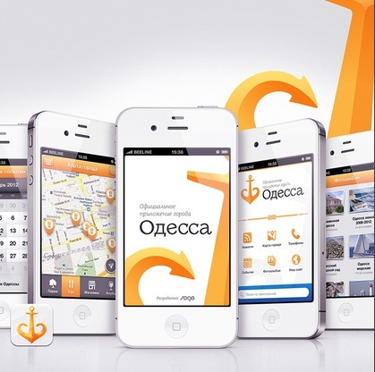 Best Mobile Designers In The World | Scoutzie | Mobile applications inspiration | Scoop.it