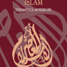 Islam, Muslims and Anthropology
