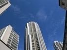 Crédit immobilier : les taux par région en décembre - Les Échos | Mandataire en immobilier | Scoop.it