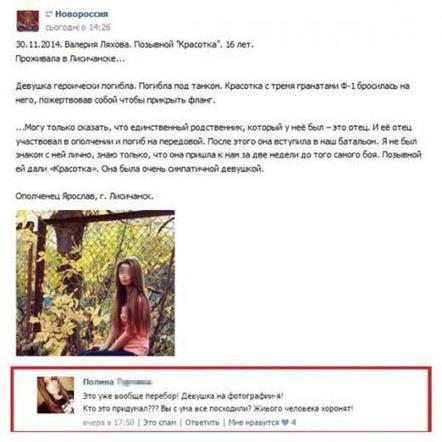 Intox : la kamikaze ukrainienne qui n'est ni kamikaze, ni ukrainienne | Infodetox | Scoop.it