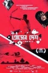 Watch Kolkata Bangla Movie Tasher Desh on BanglarTube | KolKata Bengali Movies | Scoop.it