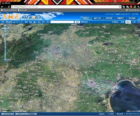 China unveils state-run online mapping site   An Eye on New Media   Scoop.it