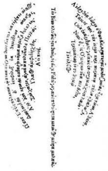 Visual Poetry: Concrete Poetry and Calligrams - ASCII Artist | ASCII Art | Scoop.it