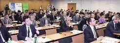 Perú presentó oportunidades comerciales y de inversión en Japón | Cumbre del pacífico | Scoop.it