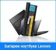 Высокое качество SONY VAIO C Series батарей,SONY VAIO C Series адаптер   Bысокое качество Ноутбук батареи   Scoop.it