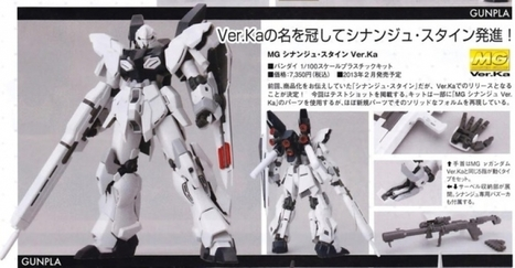 MG 1/100 Sinanju Stein Ver. Ka: nuove immagini ufficiali | ring of legends | Scoop.it