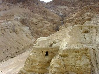 Google Makes Dead Sea Scrolls Available Online | iGeneration - 21st Century Education | Scoop.it