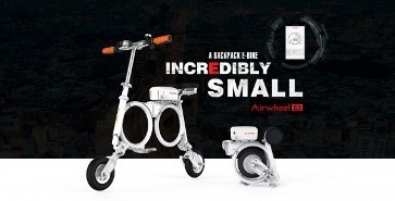 With An Airwheel Intelligent Power folding scooter, You Can Be a Fashion Icon on the Road | Press_Release | Scoop.it