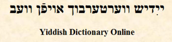 (YI) - Yiddish Dictionary Online ייִדיש װערטערבוך אַפֿן װעב | yiddishdictionaryonline.com | Glossarissimo! | Scoop.it