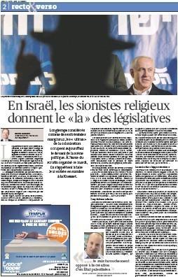 En Israël, les sionistes religieux donnent le «la» | Israel - Palestine: repères et actualité | Scoop.it