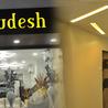 Hotel The Sudesh || Sudesh Hotel in Raipur