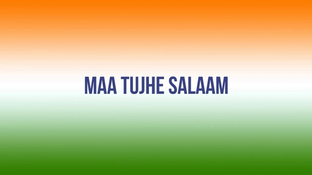 maa tujhe salaam Maa tujhe salam a r rahman lyrics in hindi, maa rujhe salaam a r rehman lyrics in hindi, vande mataram, patriotic songs lyrics in hindi, माँ तुझे सलाम ए आर रहमान, वन्दे मातरम, देशभक्ति गीत.