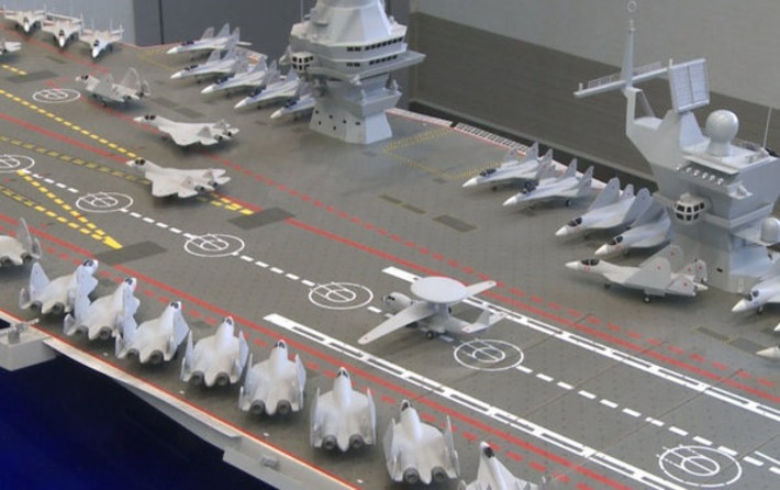 """La Russie crée un navire capable de remplacer le Mistral   Argent et Economie """"AutreMent""""   Scoop.it"""
