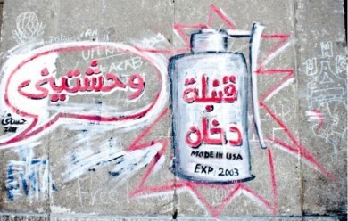 Egypt's New Rulers Declare War on ... Graffiti | Égypt-actus | Scoop.it