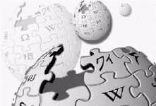 Wikivez per scoprire Venezia attraverso la Rete | Venezia | Scoop.it