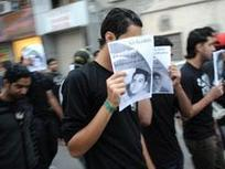 Protests persist in Bahrain despite crackdown |  Western support needed! | Human Rights and the Will to be free | Scoop.it