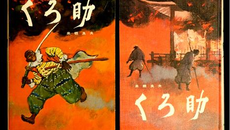 Yasuke: le premier samouraï étranger était africain | Merveilles - Marvels | Scoop.it