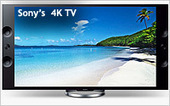 Sony Debuts Marketing Campaign For 4K TV Sets | Integrated marketing communication | Scoop.it