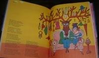 Voorlezen aan Tim en Tijmen: Een vijver vol inkt (Annie M.G. Schmidt en Sieb Posthuma) | Kinderboeken | Scoop.it