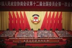 Chinese National People's Congress has 83 billionaires, report says | China News Watch! | Scoop.it
